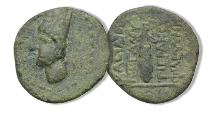 KINGS OF ARMENIA. Tigranes I (123-96 BC). Ae Chalkous. Obv: Head left, wearing Armenian tiara. Rev: BAΣΙΛΕΩΣ ΜΕΓΑΛΟΥ ΤΙΓΡΑΝΟΥ ΦΙΛΕΛΛHNOC. Club or branch? Weight: 2.68 g. Diameter: 18 mm.