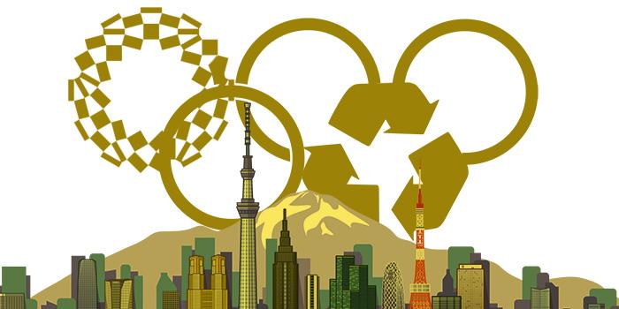Toyko 2020 Olympics