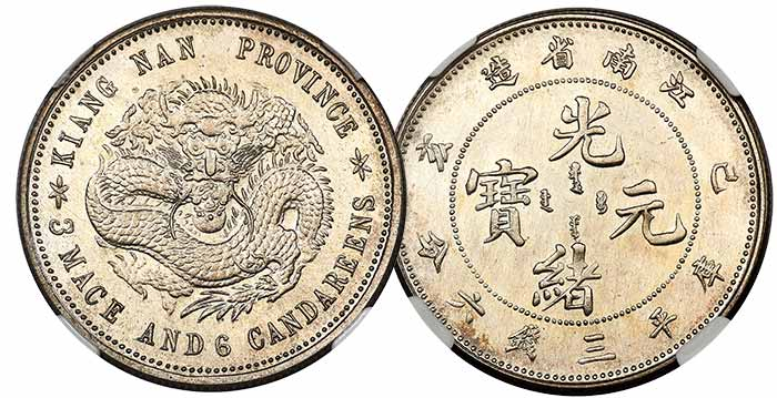 China: Kiangnan. Kuang-hsü 50 Cents CD 1899 MS62 Prooflike NGC - Hong Kong - Asian Coins