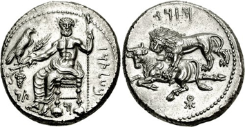 Tarsus Silver Stater (under Mazaeus, c.361-334 BCE). Images courtesy CNG, NGC