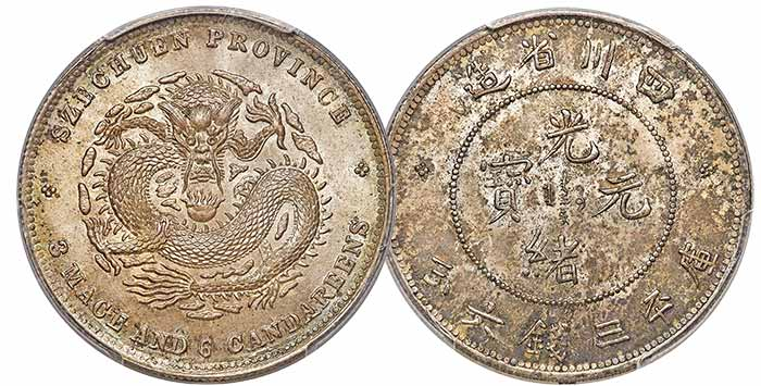 China: Szechuan. Kuang-hsü 50 Cents ND (1901-08) MS63 PCGS