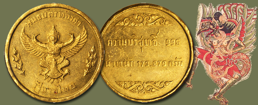 Thailand 1951 Garuda 1,000 Baht Gold Coin. Images courtesy Stack's Bowers Auction