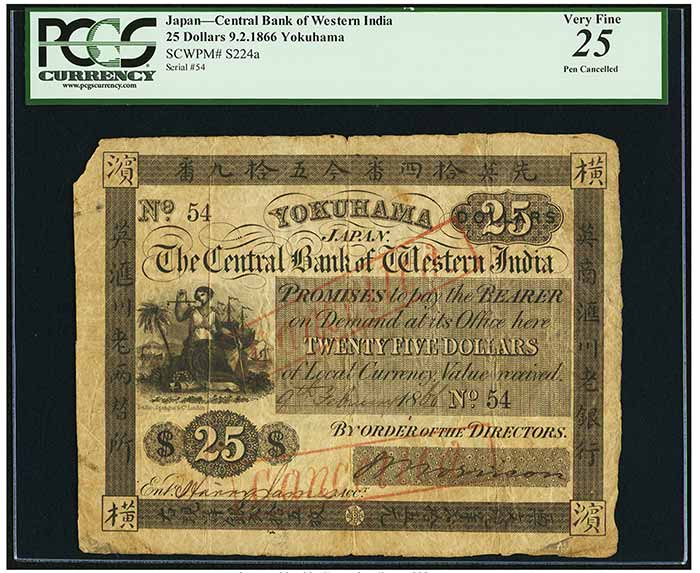 Japan: Wonderful 1866 $25 Japan Central Bank of Western India Yokuhama