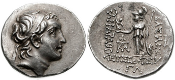 Silver Drachms of the Cappadocian Kingdom. Images courtesy CNG, NGC
