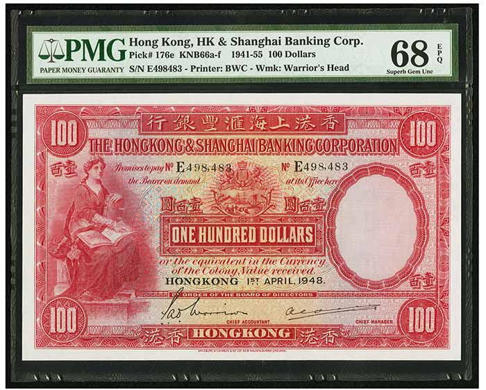 Hong Kong: Near Perfect 1948 Hong Kong $100 - Hong Kong
