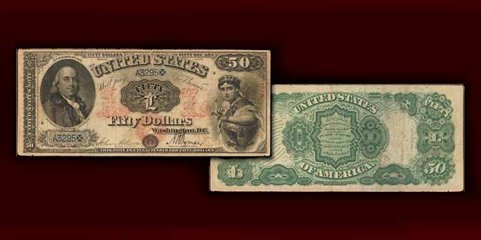 Joel R. Anderson Collection - 1875 $50 Note