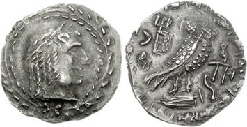 "Arabian silver ""unit"" of Saba. Images courtesy NGC"