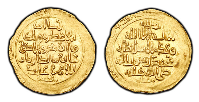 << Fig 11 Ilkhans of Persia, Gold Dinar  >>