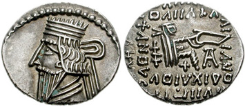 Parthian silver drachm of Vologases III. Images courtesy NGC