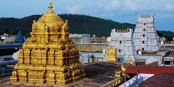 indian Gold - Tirumala Tirupati Temple