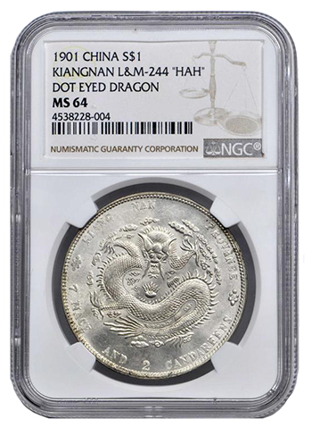1901 China Kiangnan NGC MS64 - Dot Eyed Dragon