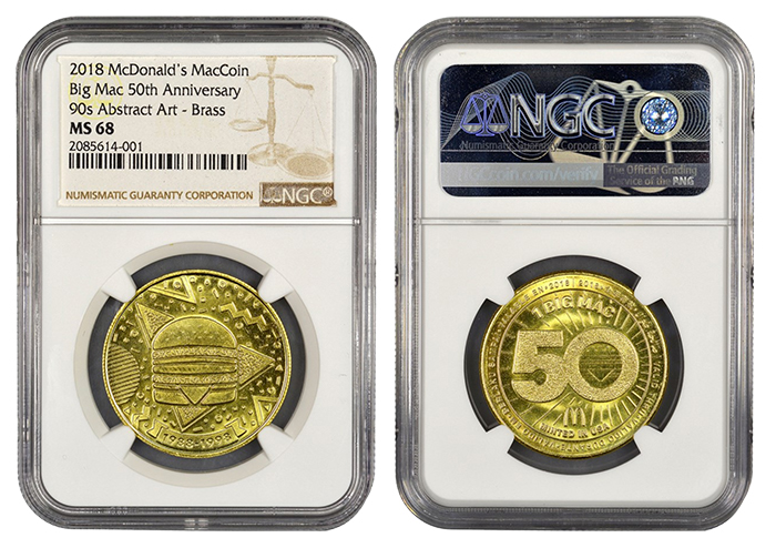 2018 McDonald's MacCoin, 90s Abstract Art, graded NGC MS 68.