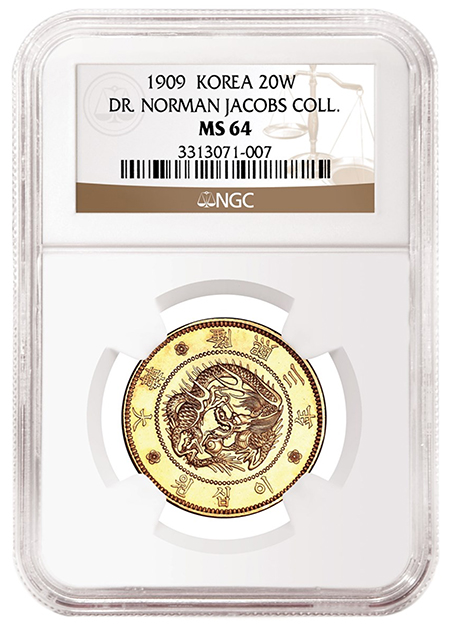 1909 Korean 20 Won, graded NGC PF 64. Realized: $632,500.