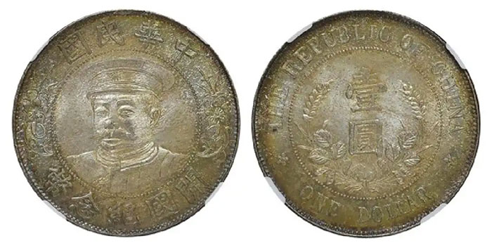 Lot 209: CHINA-REPUBLIC 1912 Li Yuan Hung (with Hat) One Dollar Silver