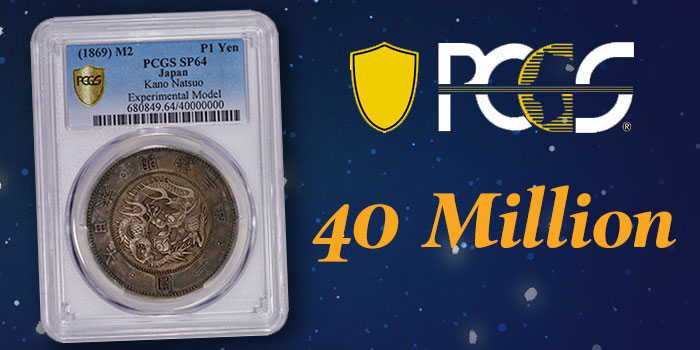 PCGS - Professional Coin Grading Service - 40 Million
