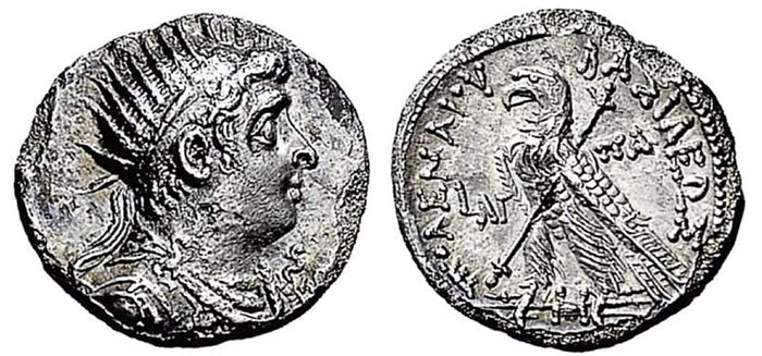 PTOLEMY VIII.  Paphos, Cyprus. Didrachm. Draped Bust with radiate crown r. Rs: BA_I_E__ _TO_EMAIOY;  Eagle with lotus scepter l. on thuderbolt, Svoronos 1507