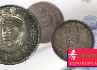 Chinese ancient coins Meiji Chinese