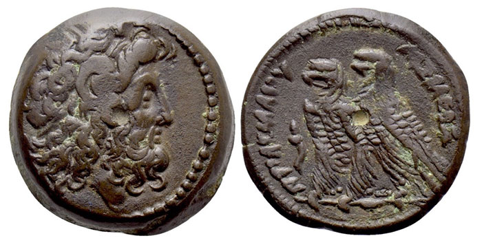 Time of Ptolemy IX to Ptolemy XII (116-51 BCE). AE. Alexandreia
