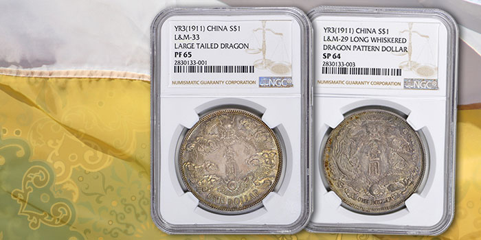 YR3 L&M-33 and L&M-29. Chinese Dragon Pattern Dollars