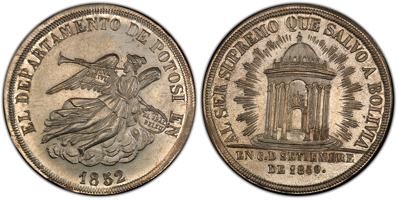 BOLIVIA. 1852 AR Proclamation 8 Soles. Images courtesy Atlas Numismatics