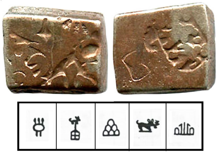 Silver karshapana (drachm) 215-202 BC Mauryan Empire, India Salisuka (ca.215-202 BC) - without the sun symbol and with 3-kartikeya reverse