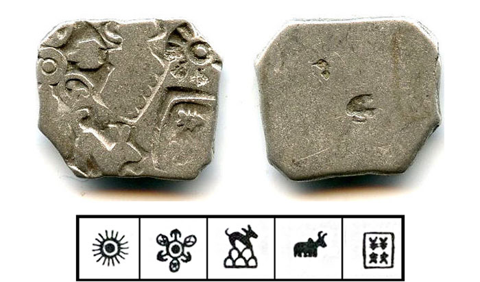 Silver Karshapana (drachm) 345-320 BC Magadha Empire, Indian punch marked Karshapana (drachm) of Mahapadma Nanda and his 8 sons, ca.345-320 BC - Ancient Coins Canada - MA-Shops
