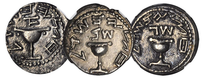 Judaean coinage from the Solomon Collection - Stack's Bowers