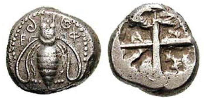 Ephesos. Circa 480-450 BC. AR Drachm