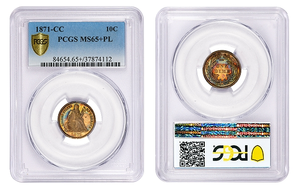 This 1872-CC Liberty Seated dime, graded PCGS MS65+PL, is the finest known of this scarce date and mint mark. (Photo credit: Professional Coin Grading Service www.PCGS.com).