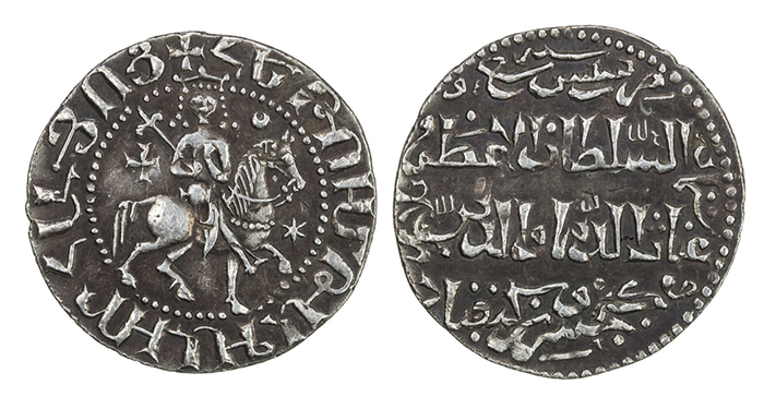 SELJUQ OF RUM: Kaykhusraw II, 1236-1245, AR bilingual tram (2.84g), Sis, AH639, A-1221, VF-EF, ex M.H. Mirza Collection. Issued by the Armenian ruler Hetoum I as vassal of Kaykhusraw II, minted only at Sis in Cilicia.