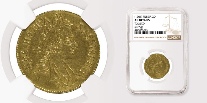 NGC-Certified Russian Rarity Realizes Almost $500,000 in  Swiss Auction