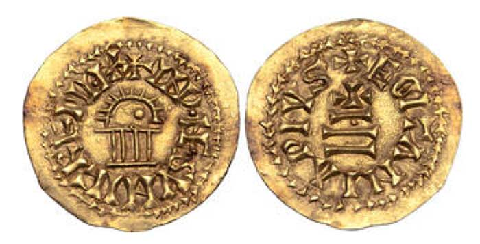 Visigothic Kings of Spain, Suniefredus AV Tremissis. Egitania in Lusitania, circa AD 700-701/2. +IND• NE•SVNIEFREDV•RX, radiate head protruding from high collar right / +EGITANIA PIVS, cross potent on two steps; pellet between. Unpublished and unique. 1.32g, 20mm, 12h.