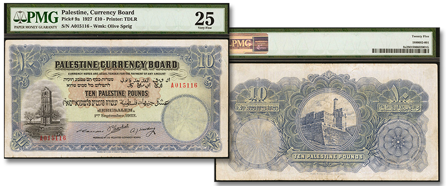 Ultra-Rare Palestine Note to be Offered in Stack's Bowers NYINC Auction