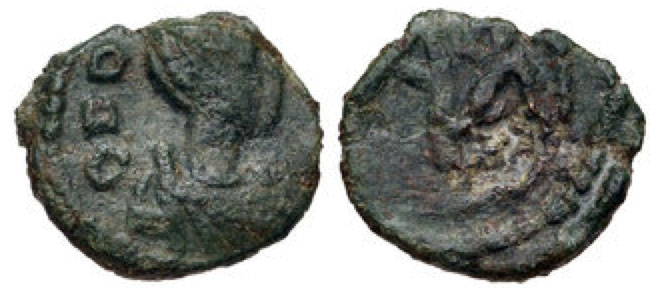 Odovacar. King, 476-493 CE. Æ (12mm, 0.76 g, 1h). Ravenna mint. ODO [VAC], bareheaded, draped, and cuirassed bust right / Odovacar monogram. RIC X 3502; Morello 22; BMC Vandals 10. VF, earthen green patina.
