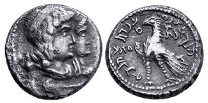 Nabataea, Obodas II, with Hagaru I AR Didrachm. Petra, dated RY 2 = 29/8 BCE. Jugate draped busts of Obodas and Hagaru right / Eagle standing left; Aramaic inscription including regnal date around, Aramaic word for 'year' in right field. Meshorer Qedem 3, 20; DCA 962. 6.59g, 20mm, 1h.