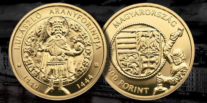 Classic Hungarian Gold Florin Recreated on Modern Coin