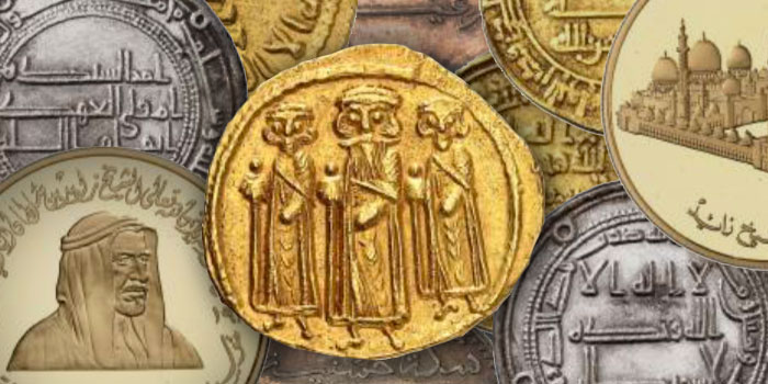 One of the World's Most Significant Collections of Islamic Coinage on Public Display