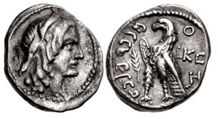 "NABATAEA. Malichos I. 60-30 BCE. AR Quarter Shekel – ""Drachm"" (15mm, 3.46 g, 12h). Petra mint. Dated RY 26 (35/4 BCE). Diademed head right / MLKW MLK' (in Nabataean = Melko the King), eagle standing left; palm frond to left; to right, Nabataean S above L Kς (date) above Nabataean Ḥ. Schmitt-Korte II 11; Hoover & Barkay 15 var. = Barkay, Silver 1 var. (rev. legend); Meshorer, Nabataea –; HGC 10, 681 var. (same); DCA 957 var. (same). VF, lightly toned, struck from worn obverse die. Excellent metal for issue. Extremely rare, possibly the second known."