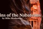 CoinWeek Ancient Coin Series: Coins of the Nabataeans
