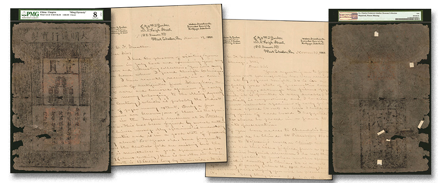 A Ming Note with Historical Provenance at Stack's Bowers Hong Kong Auction