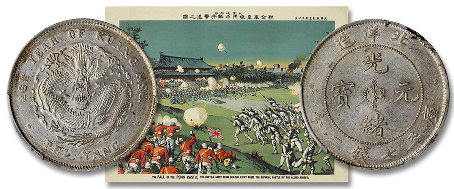 The Chinese Boxer Rebellion and its Numismatic Ramifications. Images courtesy Stack's Bowers Hong Kong Auction