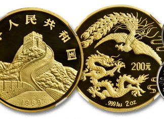 China 1989 Dragon and Phoenix Pattern Coins in Stack's Bowers Galleries Hong Kong Auction May 2020