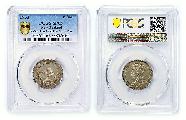 New Zealand Pattern Coin