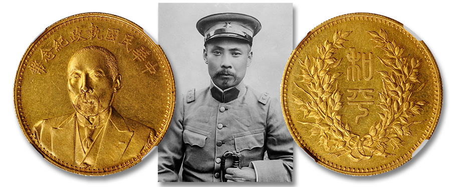 Off-Metal Pattern Coins in the Early Chinese Republic