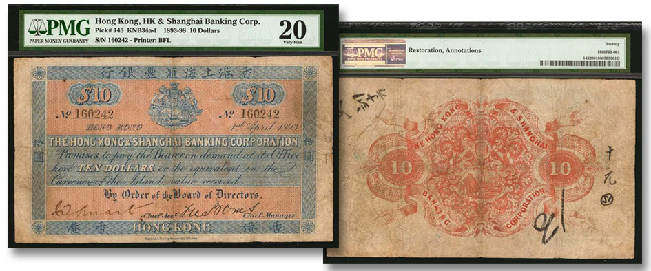 Rare Hong Kong 1893 10 Dollar Note: Only Issued Pick-143 Certified by PMG. Images courtesy Stack's Bowers Ponterio