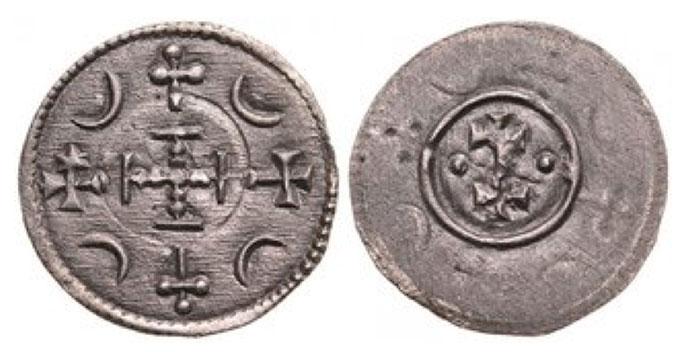 Stephen III. (1162-1172) denár C.I.: 153 H.: 164 ÉH: 86 (Ag) 0.20g EF