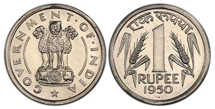 Republic of India 1950(B) Rupee PCGS PR65. Image: PCGS.