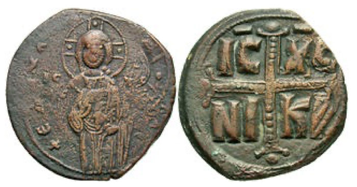 Anonymous (attributed to Michael IV). Ca. 1034-41. Æ follis