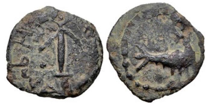 JUDAEA, Herodians. Herod I (the Great). 40-4 BCE. Æ Half Prutah
