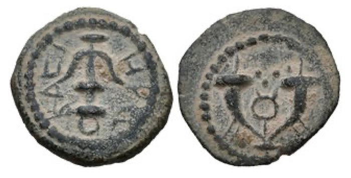 JUDAEA, Herodians. Herod I (the Great). 40-4 BCE. Æ Prutah